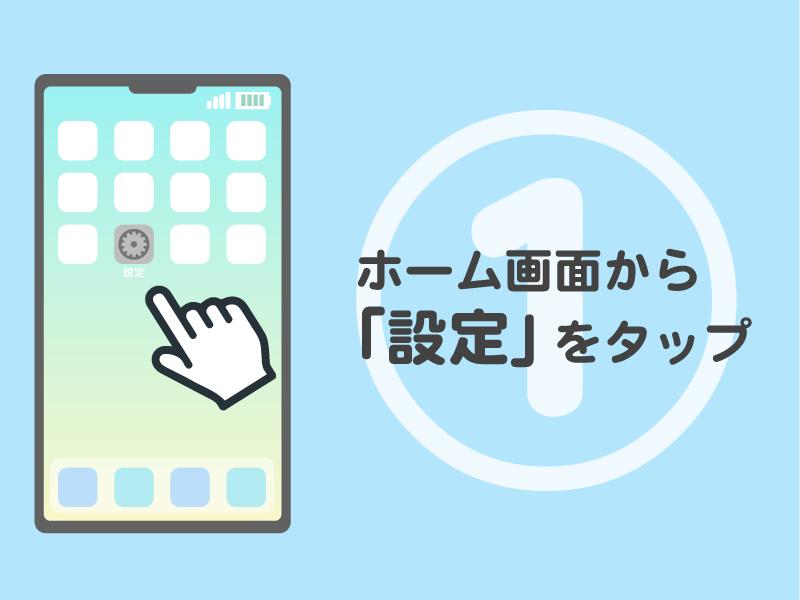 アプリ ジャニーズ web